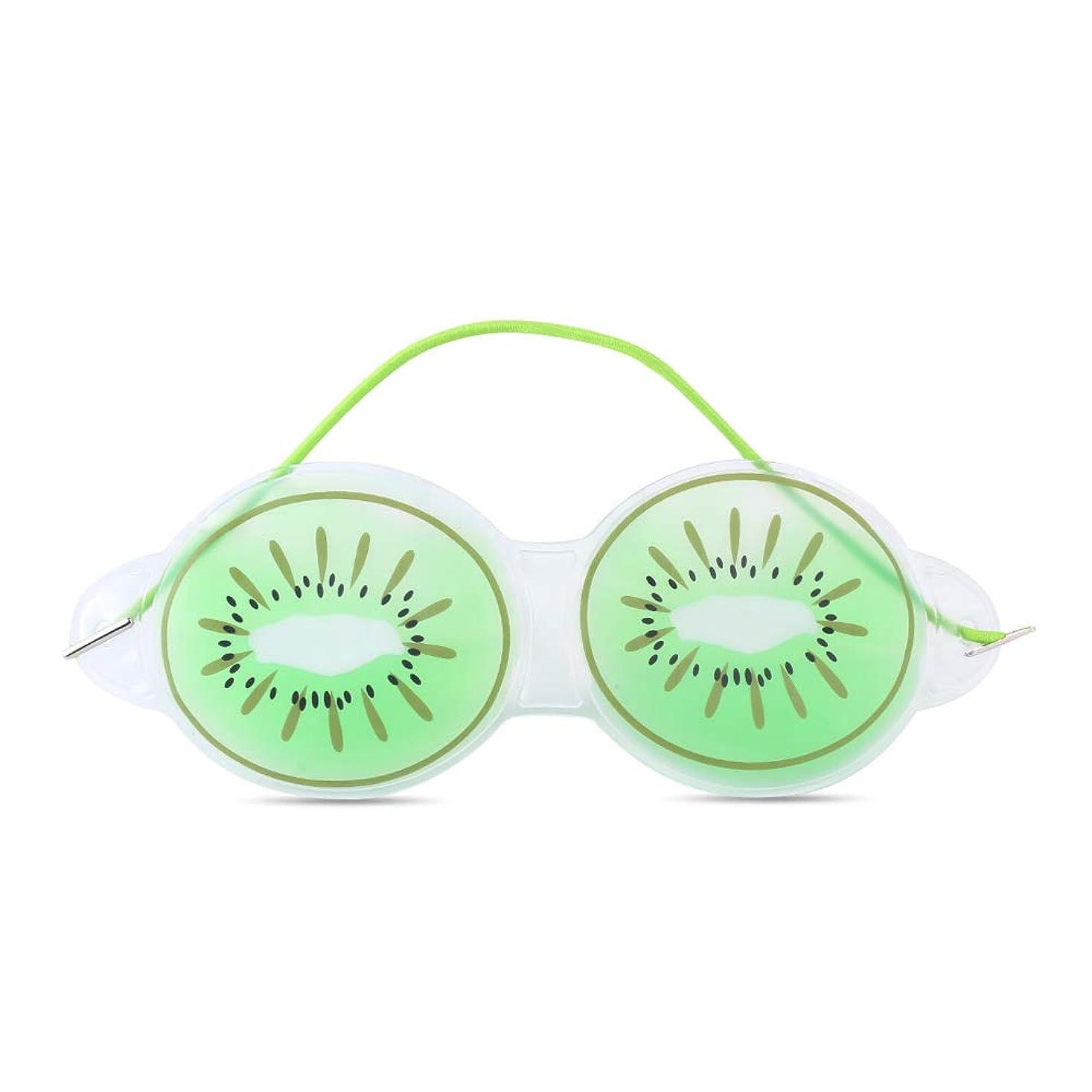 NOTE 1ピースアイスジェルアイマスク睡眠よく圧縮かわいいフルーツジェルアイ疲労緩和冷却アイケアリラクゼーションアイシールドmakuepツール