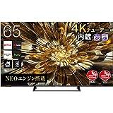 ハイセンス 65V型 液晶テレビ 65S6E 4Kチューナー内蔵 Amazon Prime Video対応 3年保証 2020年モデル
