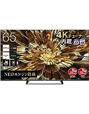 Hisense(ハイセンス) 65V型 4Kチューナー内蔵 UHD液晶テレビ [Amazon Prime Video対応] 3年保証 2020年モデル 65S6E