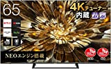 ハイセンス 65V型 液晶テレビ 4Kチューナー内蔵 Amazon Prime Video対応 3年保証 65S6E(2020年モデル)