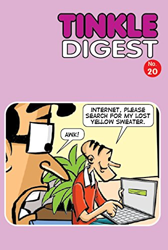 Tinkle Digest 20 (English Edition)