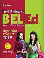 Delhi University B.El.Ed. Sanyukt Pravesh Pariksha 2018