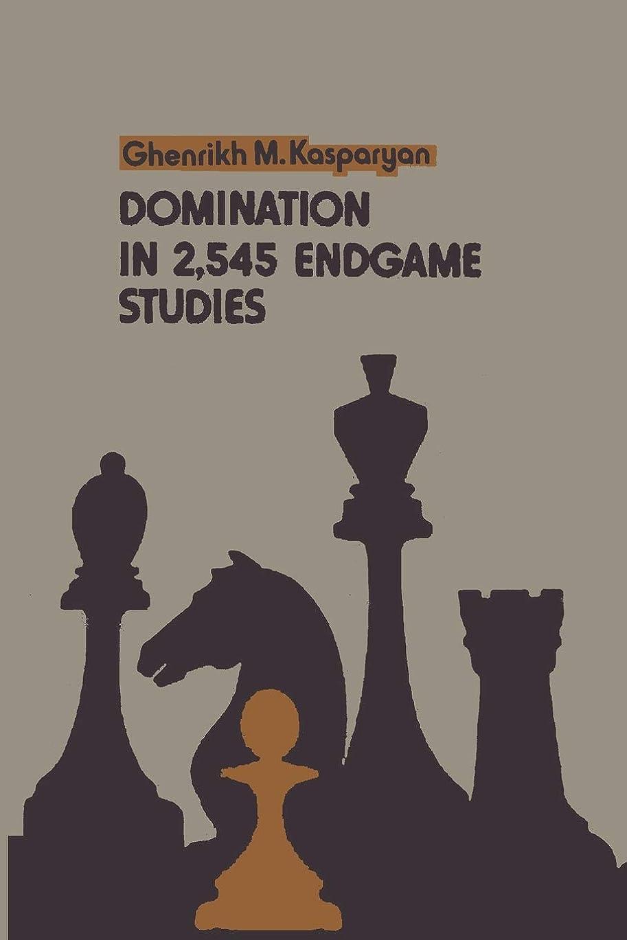 反対性交泥だらけDomination in 2,545 Endgame Studies