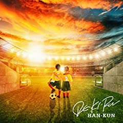 HAN-KUN「BANG BANG」のジャケット画像
