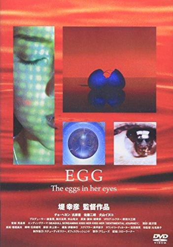 EGG [DVD]