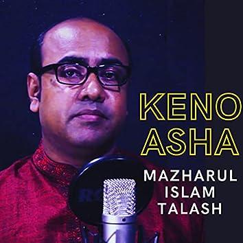 KENO ASHA