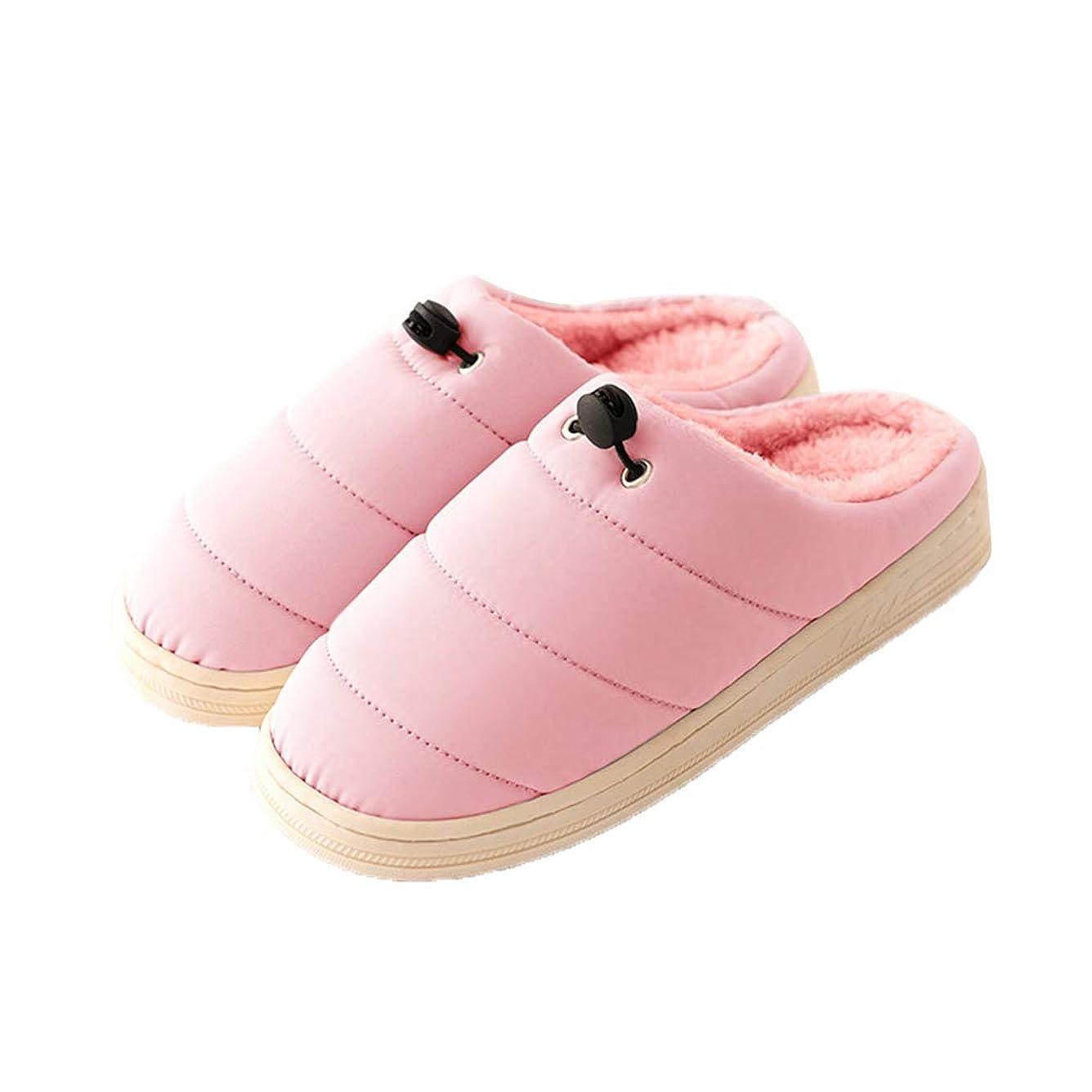 保持するラベル日没コットンスリッパ ルームシュー 綿スリッパ 室内スリッパ ソリッドカラーメンズ女性セミパッケージ防水1ワード保温保温キルティング弾性バックル TINGTING (色 : Pink, サイズ さいず : 40-41)