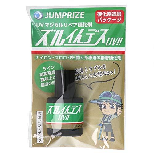 ジャンプライズ UVマジカルリペア硬化剤 ズルイんデスUV 硬化剤追加パッケージ JUMPRIZE