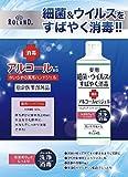 【医薬部外品】薬用ハンドジェル アルコール配合ジェル 消毒 230ml