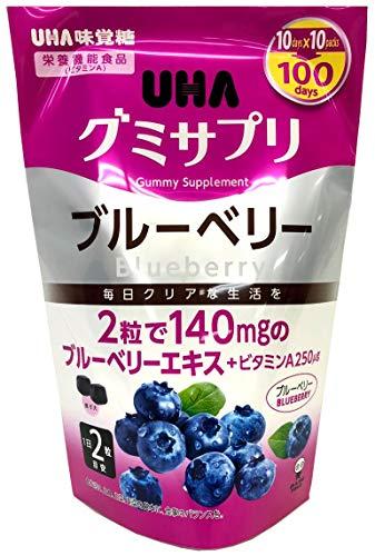 UHA グミサプリ ブルーベリー + ビタミンA 200 粒 100日分