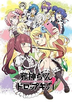 邪神ちゃんドロップキック'Blu-ray Vol.1【完全生産限定版】