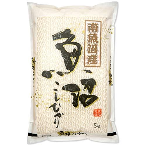新潟県産 南魚沼産コシヒカリ 白米 5kg 令和2年産