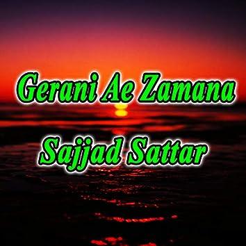 Gerani Ae Zamana