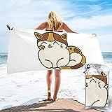 BHICULTD Lindo gato toalla de baño, toalla de gimnasio, toalla...