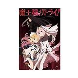 Demon Lord Retry Anime 4 poster di tela per camera da letto, sport, paesaggio, ufficio, decorazione per la stanza, idea regalo, 60 x 90 cm, senza cornice, Signore dei demoni, anime 41