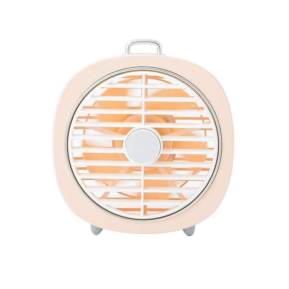 混合した花婿認知ミニファン、USBミニファン、デスクトップナイトライト充電ファンオフィス/ホームサイレントデスクトップファン GAOFENG (Color : Pink, Size : 12.5*5.7*13.5cm)