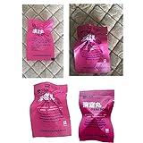 WFZ17 8 PCS Women Tampon,Health Care Herbal Qing Gong Wan Bacteriostatic Beautiful Life Tampon