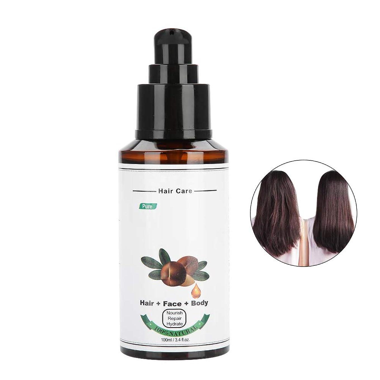 軽減する師匠大西洋Semme髪のエッセンシャルオイル100%天然モロッコアルガンオイル保湿と乾燥した傷んだ髪のための修復