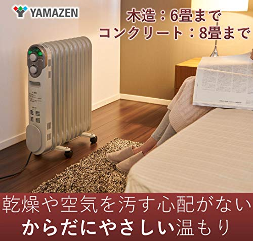 YAMAZEN(山善)『マイコンオイルヒーター(DO-TL124)』