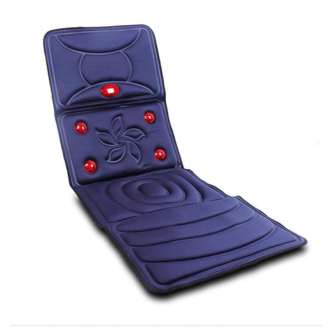 不実浅い保持Cckrm電気リモコン加熱マッサージクッション、筋肉痛を和らげる、なだめるリラクゼーションマッサージ、ポータブル折りたたみホームオフィス車のギフトマッサージ