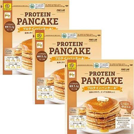 [ファインラボ] プロテインパンケーキ 3袋セット