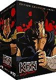 Ken le Survivant (Hokuto no Ken) - Intégrale des 2 Saisons - Edition...