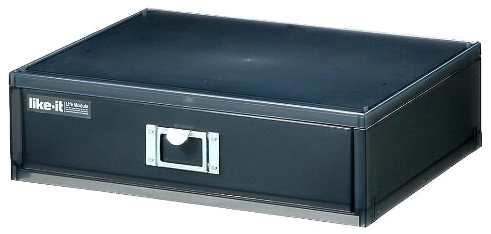 Like-it A4ファイルユニット Life Module ヨコ型 ブラック LM-50R