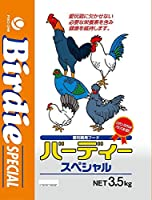 (まとめ買い)フィード・ワン バーディースペシャル3.5kg 【×3】