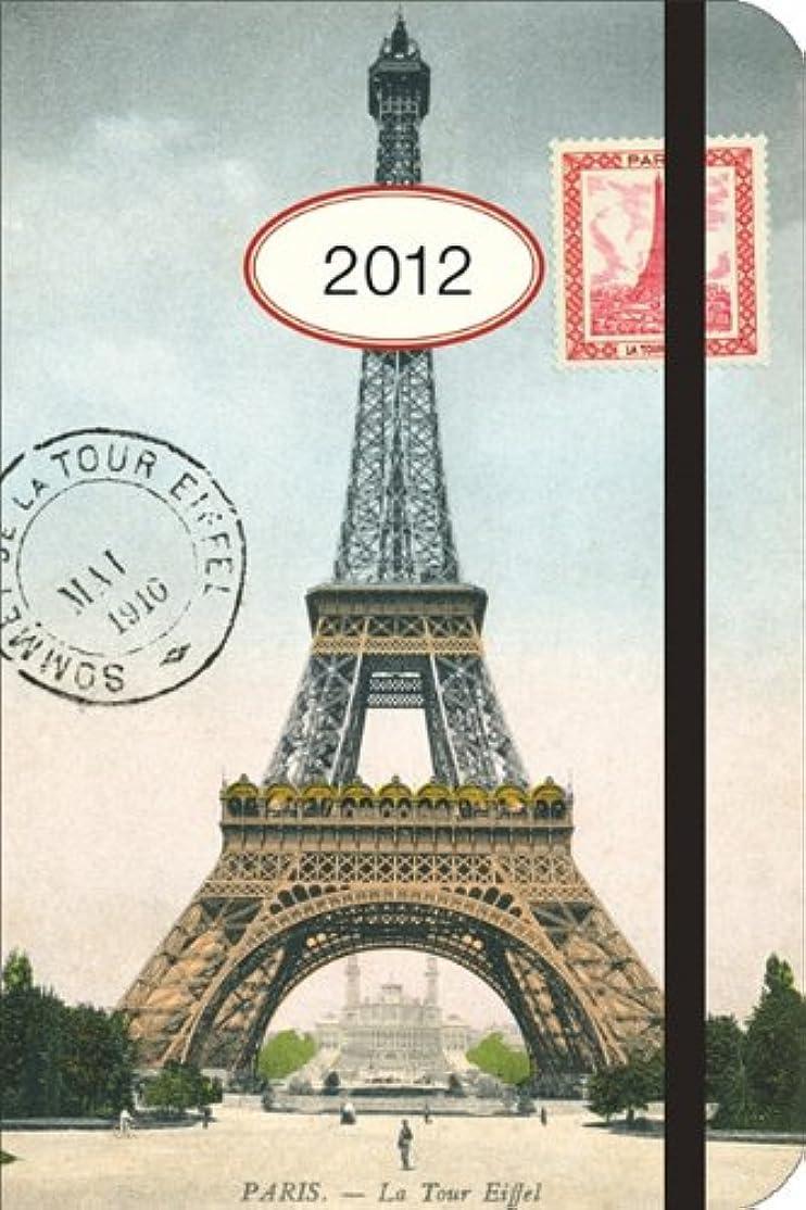 できた配管工ブランドParis Eiffel Tower Weekly Planner