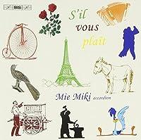 Siil Vous Plait-Virtuoso Accordion Miniatures by Mie Miki (2013-05-03)