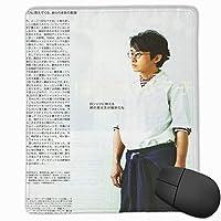 【2021新款】マウスパッドarashi 嵐 大野智 マウスパッド ゲーミング 光学マウス対応 パソコン 周辺機器 超大型 防水 洗える 滑り止め 高級感 耐久性が良い 18x22cm