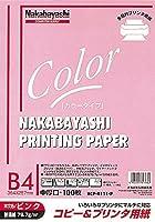 (業務用セット) コピー&プリンタ用紙 カラータイプ B4 100枚入 HCP-4111-P【×20セット】