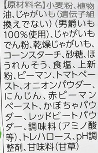 『カルビー サッポロポテト つぶつぶベジタブル ミニ 4 36g (9g × 4袋) × 10袋』の5枚目の画像