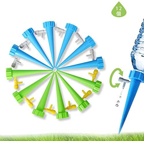 [12個セット]自動給水キャップ M.ZONE 水やり当番 自動散水システム 水遣り器 自動水やり器 水量調整 園芸用品 散水用具 灌漑 水やり 盆栽 野菜 庭園 ガーデニング 留守用