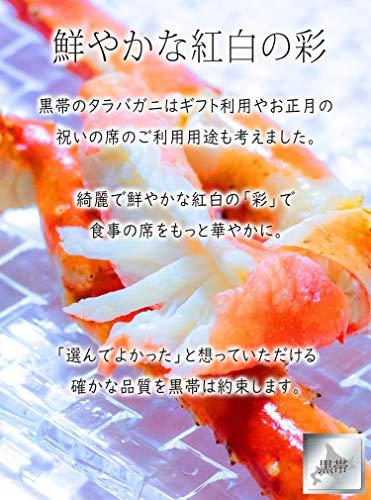 たらば蟹 足 天然 ボイル タラバガニ 良品選別済 ギフトパック 特大 蟹 かに (1kg:1kg1肩)