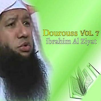 Dourouss Vol 7 (Quran)