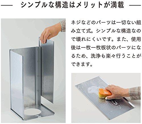 新富士バーナー『SOTO(ソト)たくみ香房』