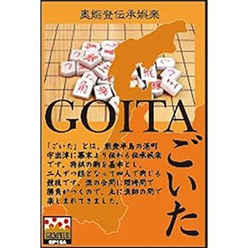 ごいた (Goita) カードゲーム