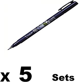 tombow fudenosuke brush pen hard vs soft