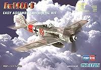 ホビーボス 1/72 エアクラフトシリーズ フォッケウルフ Fw190A-8 プラモデル 80244