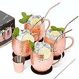 Juego de tazas Moscow Mule, taza de cobre Cornesty de 530 ml con 4 posavasos, 4 pajitas, 1 taza medidora, disfruta de cerveza, ginebra, vodka, cócteles y agua, regalo para el hogar, bar, fiesta
