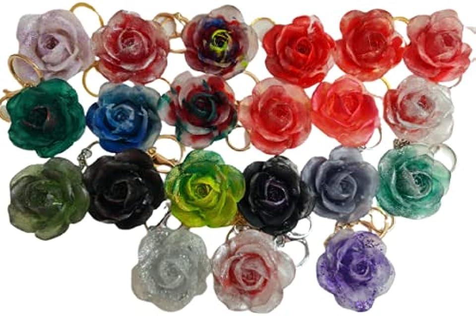 Handmade Resin flower Keyring