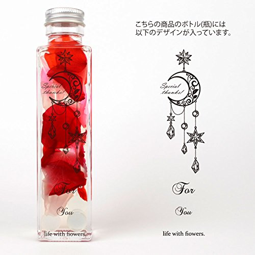 ハーバリウム デザインボトル 角瓶 月(黒) 赤 バラ プリザーブドフラワー 光るLED台座付き ドライフラワー フラワーギフト 花 誕生日 開店祝い プレゼント 贈り物