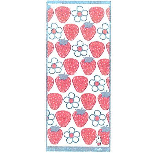 Miffy / Gesicht Handtuch / Miffy mit Erdbeere 200471 aus Japan