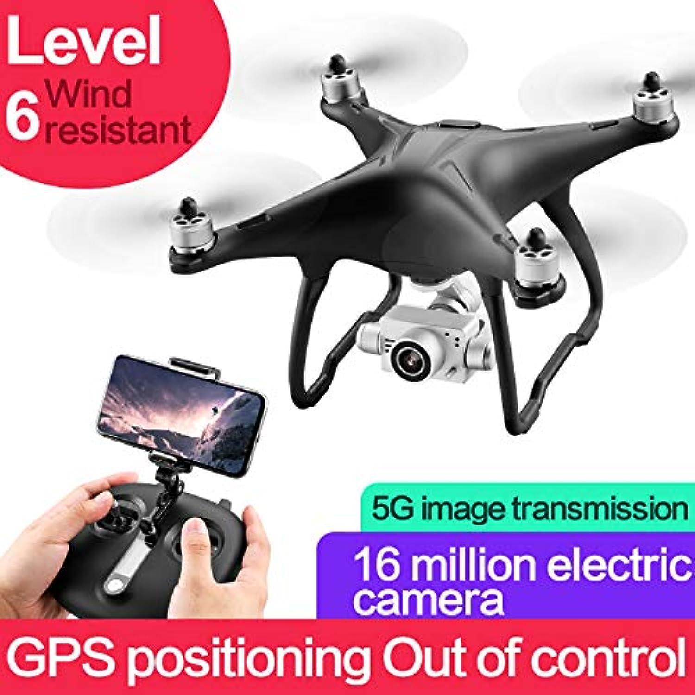 centro comercial de moda DishyKooker SMRC Q3 Brushless 5G WiFi FPV Doble GPS GPS GPS 1080P Cámara Gran Angular Autoestabilizadora Gimbal Altitud Modo RC Drone Quadcopter RTF 3 baterias  hermoso