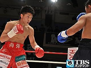 井上尚弥×ガオフラチャーン・チューワッタナ(2013) 50kg契約級8回戦【TBSオンデマンド】