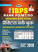 Kiran IBPS Bank PO Main Exam Practice Work Book (Hindi Medium) (3119)