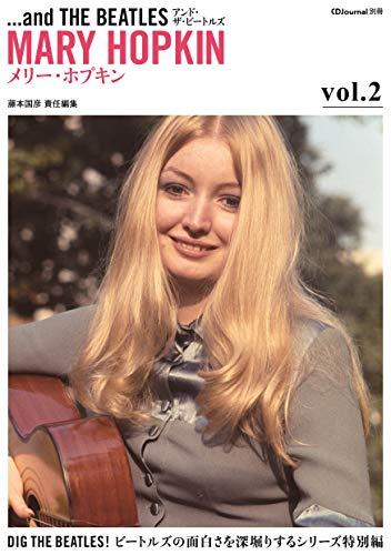 アンド・ザ・ビートルズVol.2 (CDジャーナル別冊)
