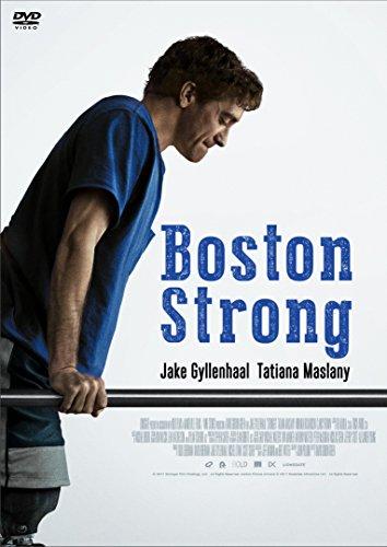 ボストン ストロング ~ダメな僕だから英雄になれた~[DVD] - ジェイク・ギレンホール, デヴィッド・ゴードン・グリーン
