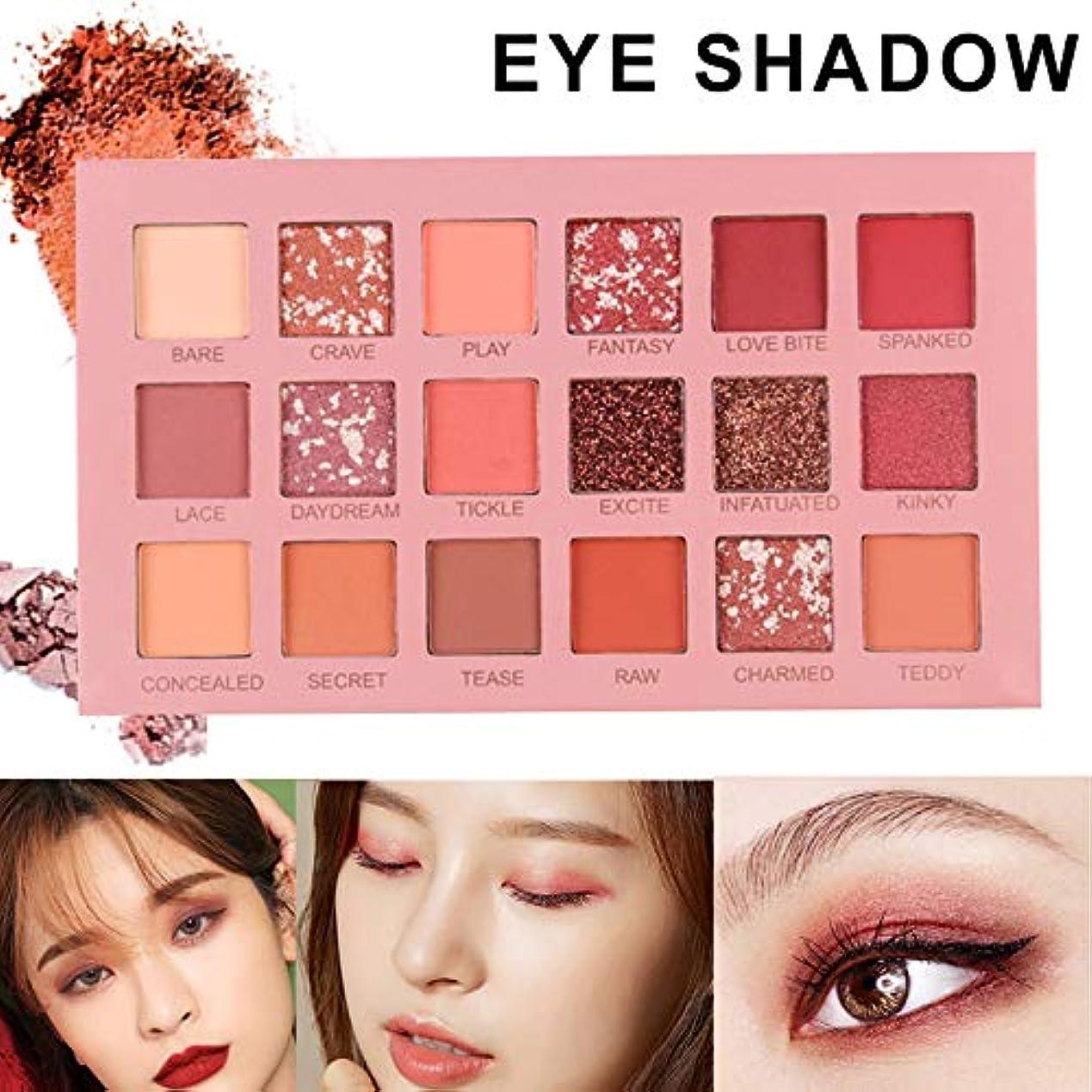 降伏到着指hownnery 18 colors Shining Matte Eyeshadow Pearlescent Waterproof Smog Eye Shadow Palette
